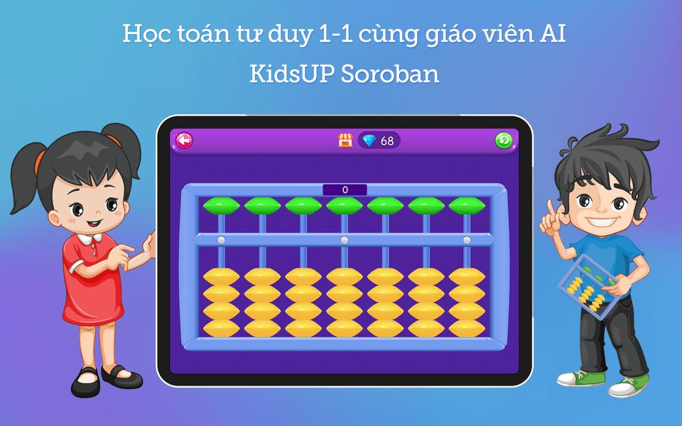 kidsup-soroban